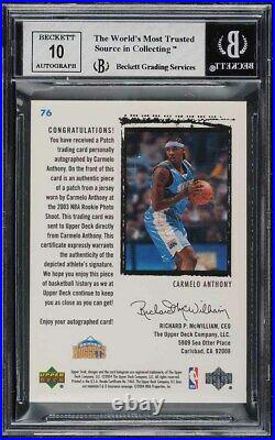 2003 Exquisite Collection Carmelo Anthony ROOKIE RC PATCH AUTO /99 BGS 8 NM-MT