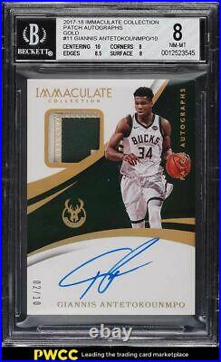 2017 Immaculate Collection Gold Giannis Antetokounmpo PATCH AUTO /10 #11 BGS 8