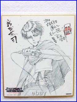 Attack on Titan Autograph Card 5 Set Levi Eren Hanji Erwin Shingeki no Kyojin