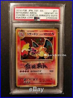 Charizard SIGNED Mitsuhiro Arita PSA 10 Pokemon card Base autograph 1st edition