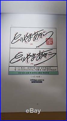 DRAGONBALL Akira Toriyama Autograph Signed Chi Chi on Shikishi Board