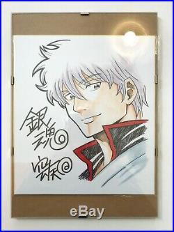 HIDEAKI SORACHI Signed GINTOKI SAKATA Drawing + Frame GINTAMA EXTREMELY RARE