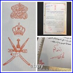 Oman Sultan Qaboos Bin Said Signed Official Letter 1998 Sent To Kuwait Prime Min