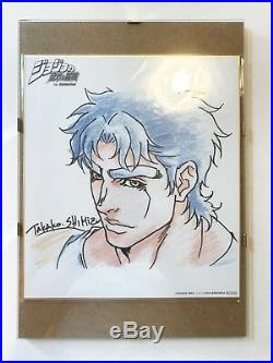 TAKAKO SHIMIZU Hand Signed JONATHAN JOESTAR Drawing + Glass Frame JOJO EX RARE