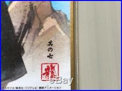 Toriyama Akira Dragon Ball Z hand signed autographed Shikishi! Rare