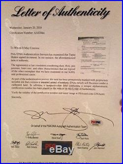 Tupac 2pac Shakur Signed Bill Of Sale Contract PSA/DNA & JSA Auto 13 Signatures