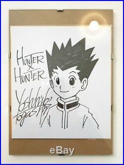 YOSHIHIRO TOGASHI Signed GON Drawing + Frame HUNTER X HUNTER EXTREMELY RARE